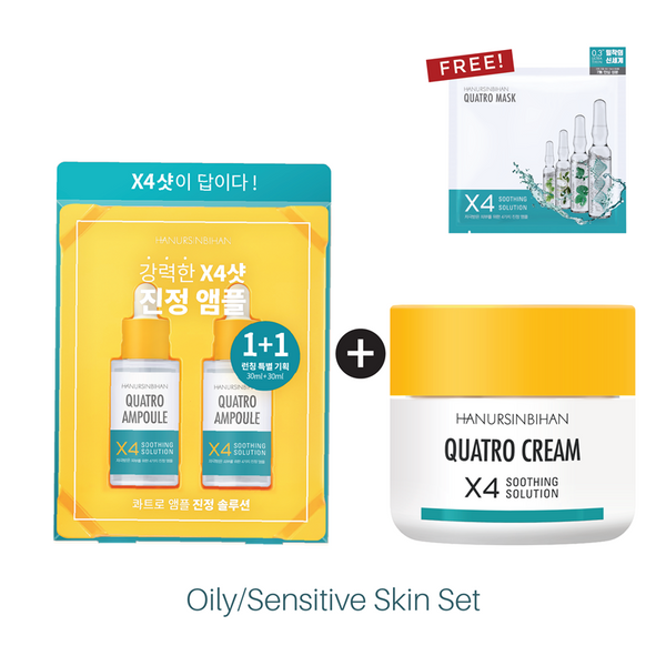 Hanursinbihan - Oily/Sensitive Skin Set