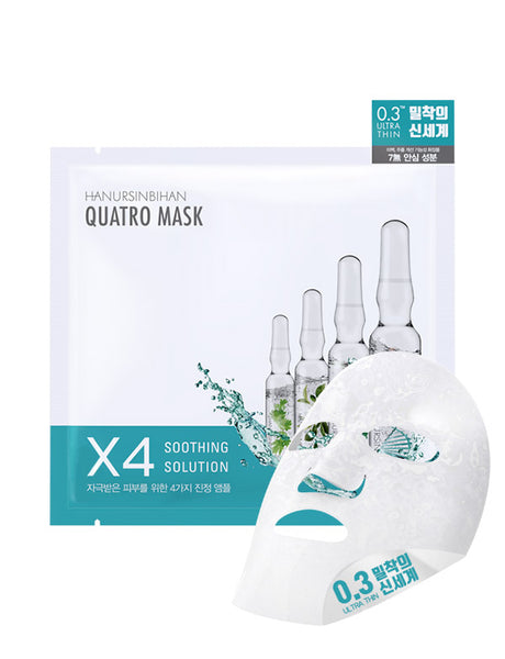 HANURSINBIHAN - QUATRO MASK SOOTHING SOLUTION