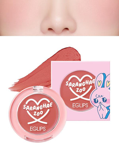 Eglips - NEW Saranghae Zoo Velvet Blusher 05 Midnight Rose
