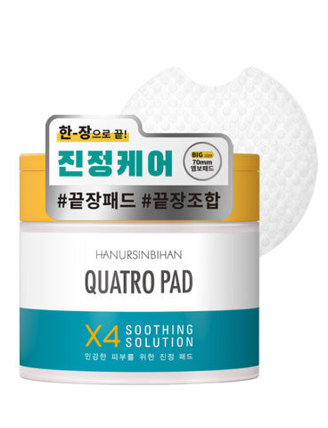 HANURSINBIHAN - Quatro Pad Soothing Solution