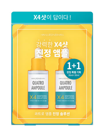 Hanursinbihan -  Quatro Ampoule Soothing Solution