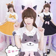 Kitty Cat Lolita Maid Outfit Cosplay Dress (various colors) HF00530