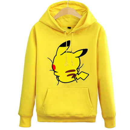[Pokemon] Hugging Pikachu Hoodie Sweater (yellow and gray) HF00953