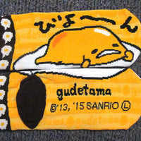 [Gudetama] Lazy Egg Cut Low Socks (various styles) HF00907
