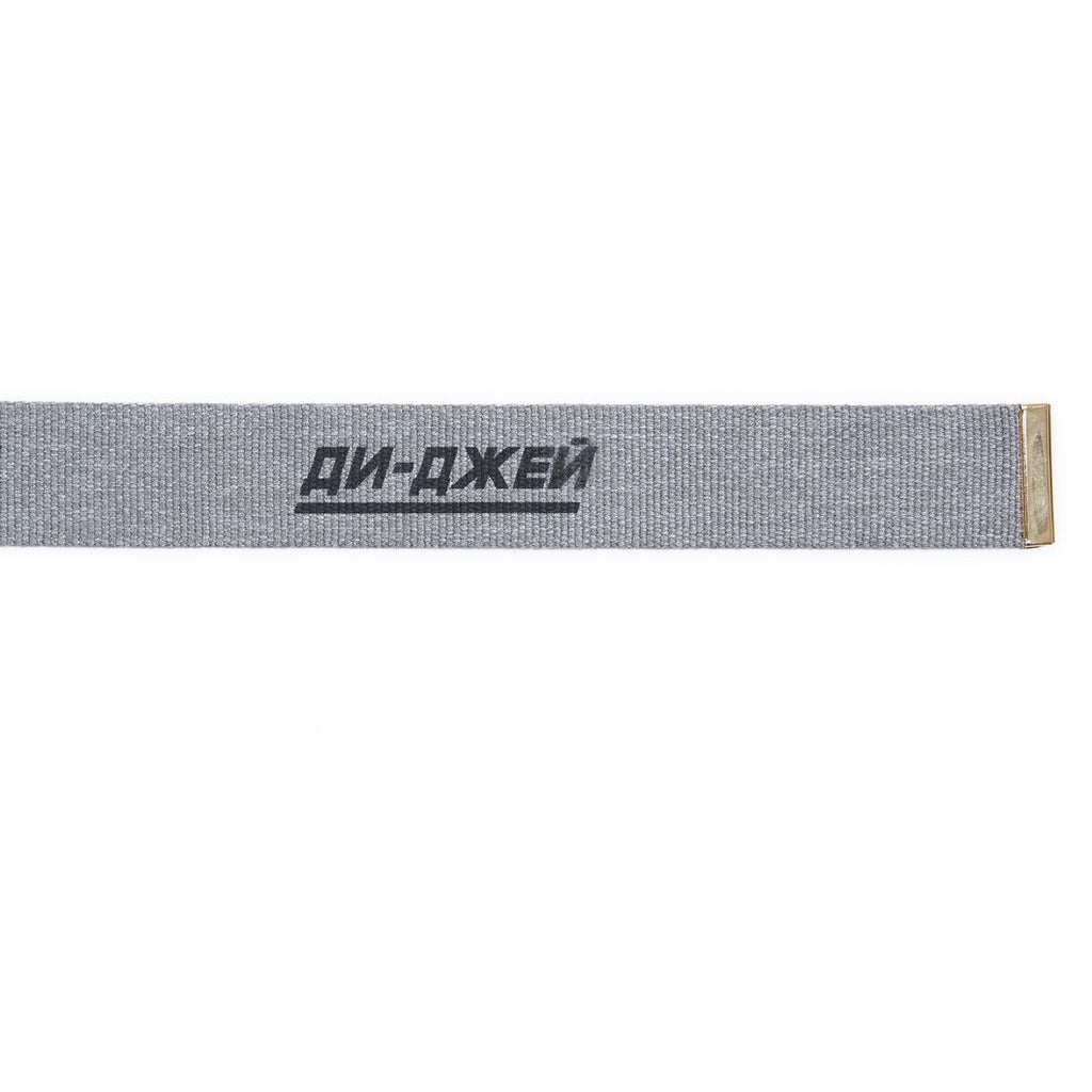GOSHA RUBCHINSKIY Army Belt Grey