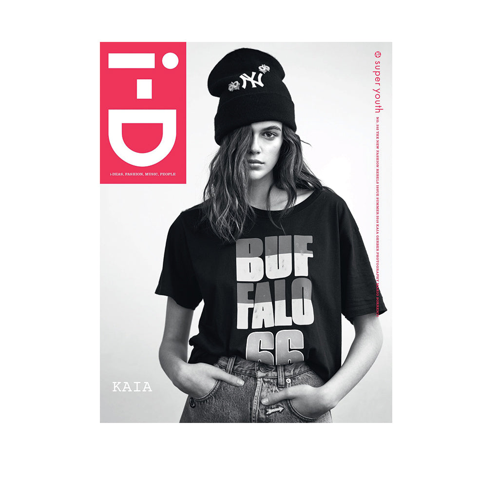 iD Magazine Issue 352 - The New Fashion Rebels