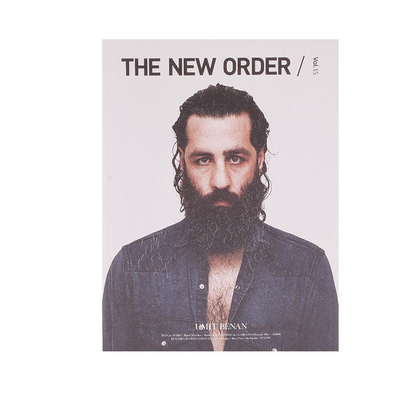 The New Order Vol. 15 - Umit Benan