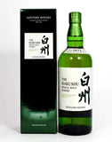 Hakushu Distillers Reserve - Whiski Shop