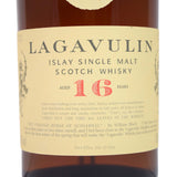 Lagavulin 16 year old - Whiski Shop