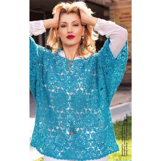 Blouse crochet pattern, top - PDF Pattern only - AsDidy fashion