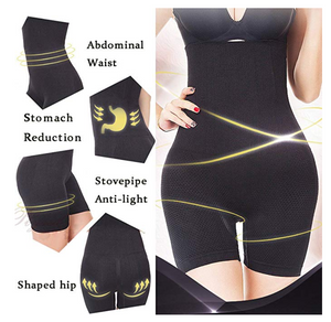 Club Dresses | Club Outfits | Party Dresses Clubbing Love ™️ Body Sculpting High Waist Tummy Shorts, Clubbing Love ™️ Body Sculpting High Waist Tummy Shorts - Clubbing Love