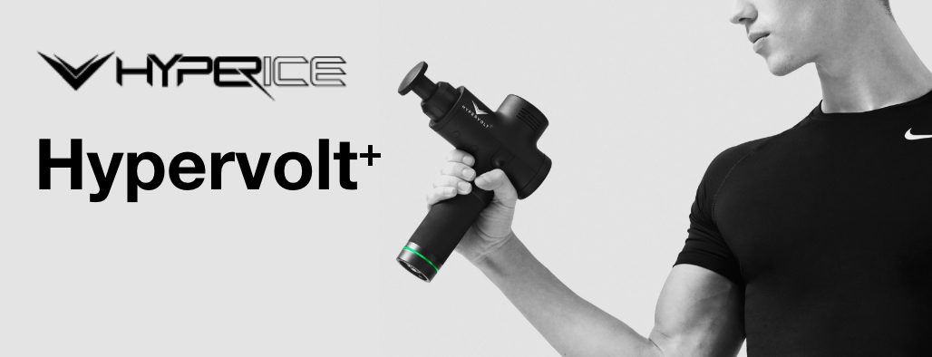 Product Highlight - HYPERICE Hypervolt+