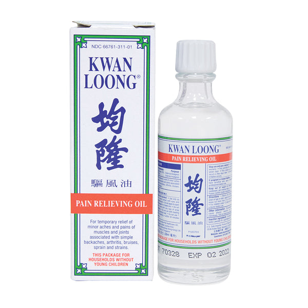 Kwan Loong Pain Relieving Medicated Oil – Muscle Relief Menthol Oil