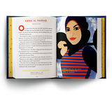 Good Night Stories for Rebel Girls Book - Amna Al Haddad