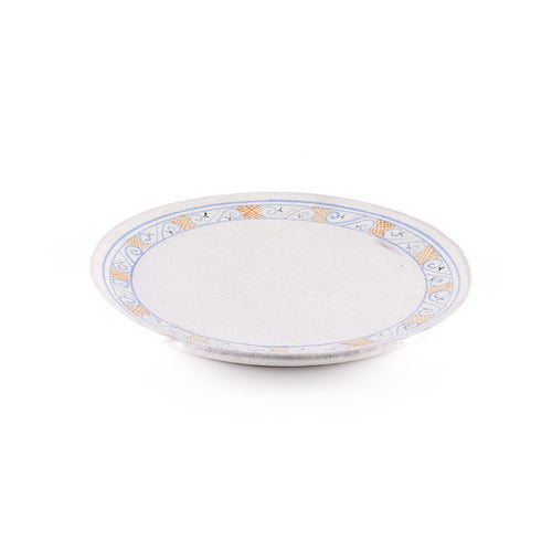 Beige Serving Plate with Blue Design Rim