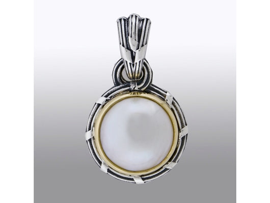 Sweet Grass Artistry Inspired: Savannah River Mabe Pearl Pendant