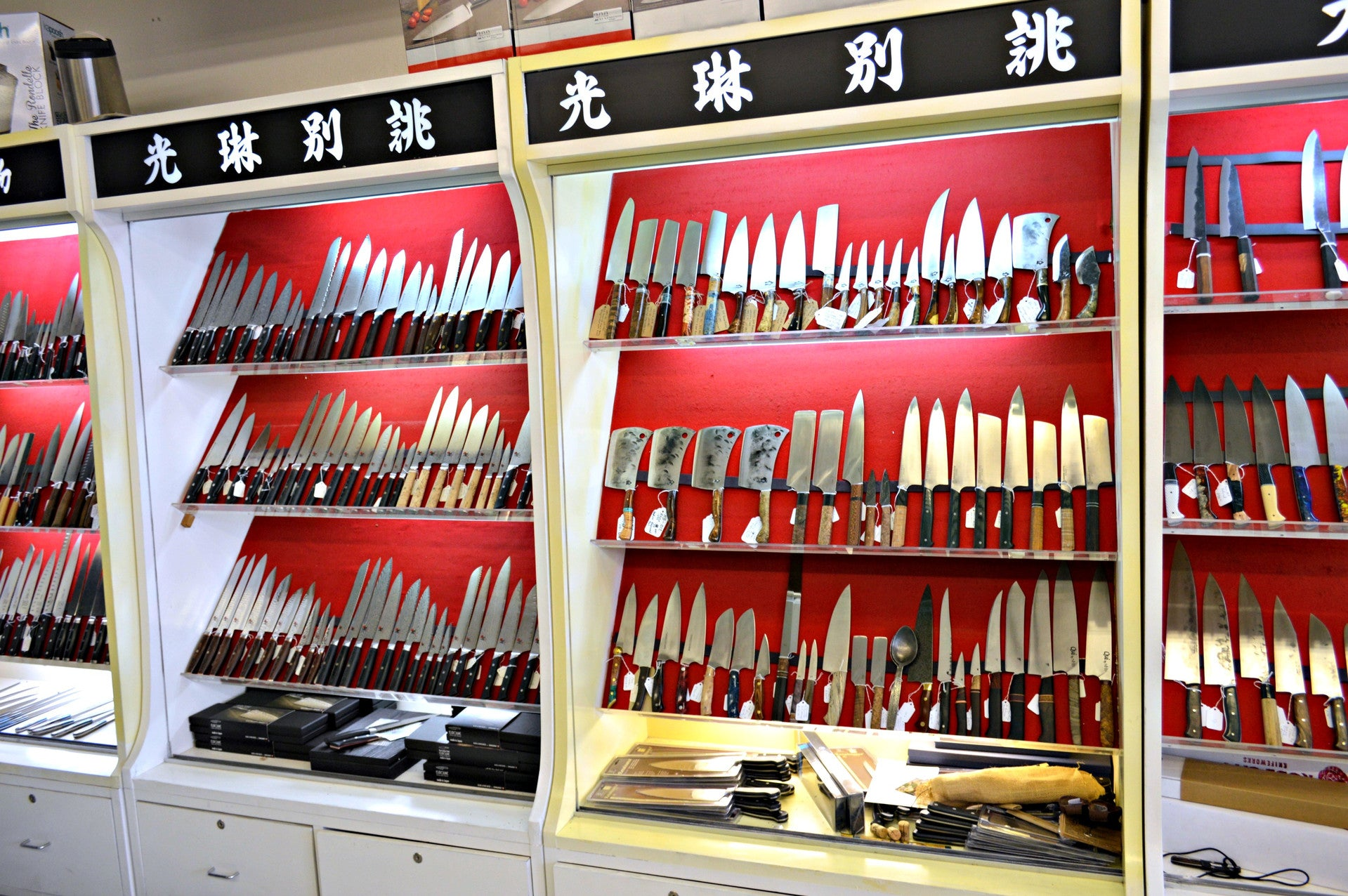Texas' Largest Knife Shop