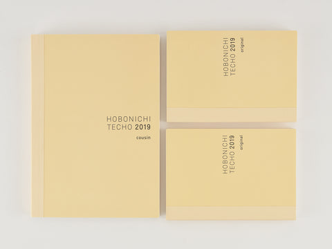 Hobonichi Techo Cousin A5 2019 A5 size is largest in lineup