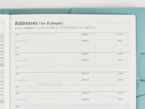 Hobonichi Techo Cousin A5 2019 Addresses for 8 people