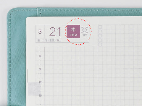 Hobonichi Techo Cousin A5 2019 Moon phase and day of the year