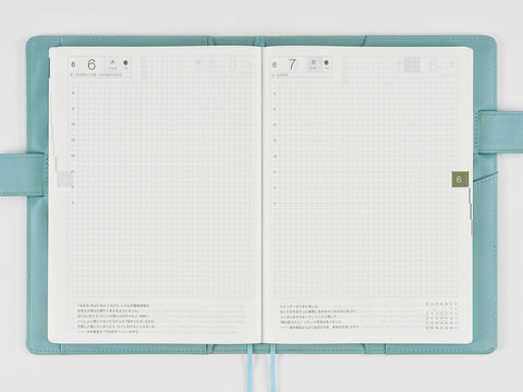 Hobonichi Techo Cousin A5 2019 One day per page