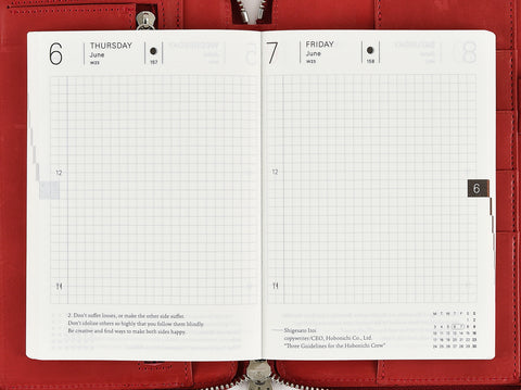 One day per page Hobonichi Techo Planner 2019
