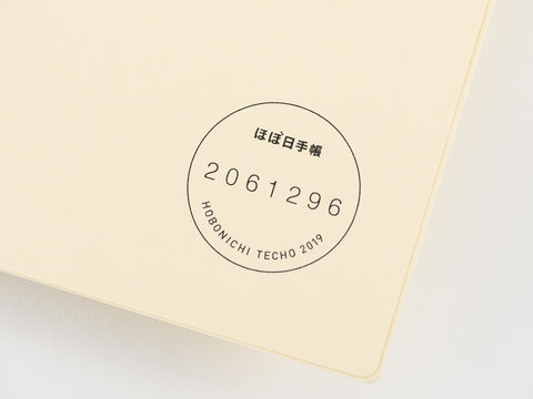 Hobonichi Techo Cousin A5 2019 Serial number