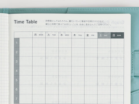 Hobonichi Techo Cousin A5 2019 Time Table