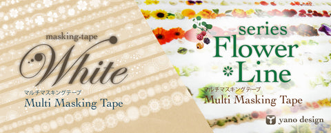 Yano Design Multi Washi Tape Round Top