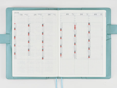 Hobonichi Techo Cousin A5 2019 Yearly Index