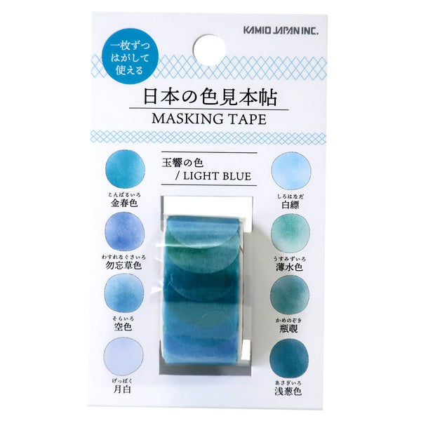 Color Swatch Washi Sticker Rolls Light Blue Kamio Japan