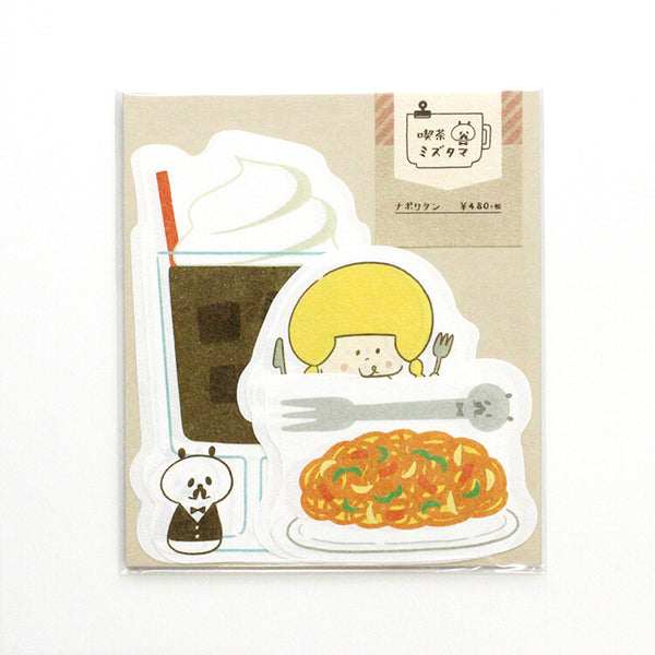 Coffee Cafe Letter Set  Mizutama Coffee Cafe Letter Set  Mizutama (Ice coffee, spaghetti and pudding)