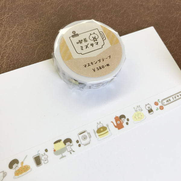 Coffee Cafe Washi Tape Mizutama
