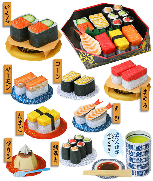 Origami Paper Kit Conveyor Belt Sushi Origami Kit
