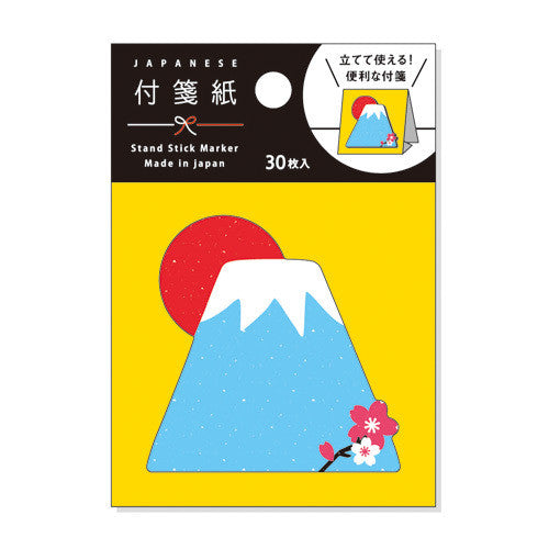 Mt. Fuji Sticky Notes
