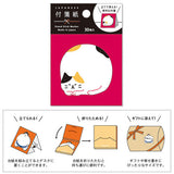 Japan Cat Sticky Notes