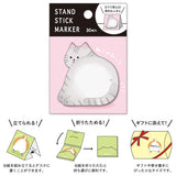 Cat Buttocks Sticky Notes Mind Wave