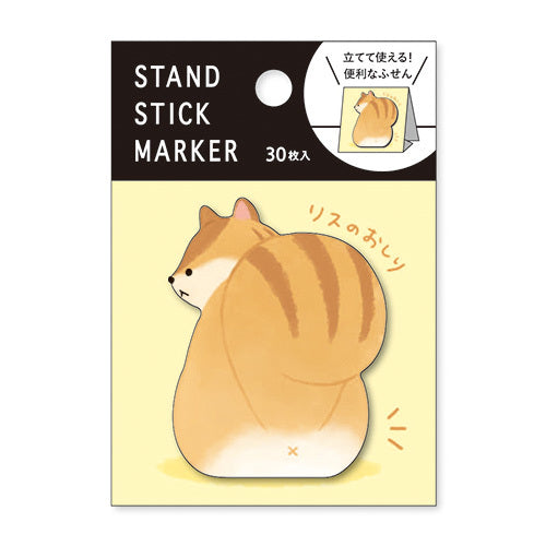 Squirrel Butt Sticky Notes