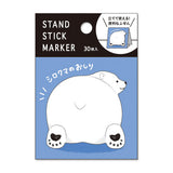 Polar Bear Buttocks Sticky Notes Mind Wave Polar Bear Butt