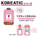 Cafe Bottle Koreatic Sticky Notes / Tabs (105 sheets)