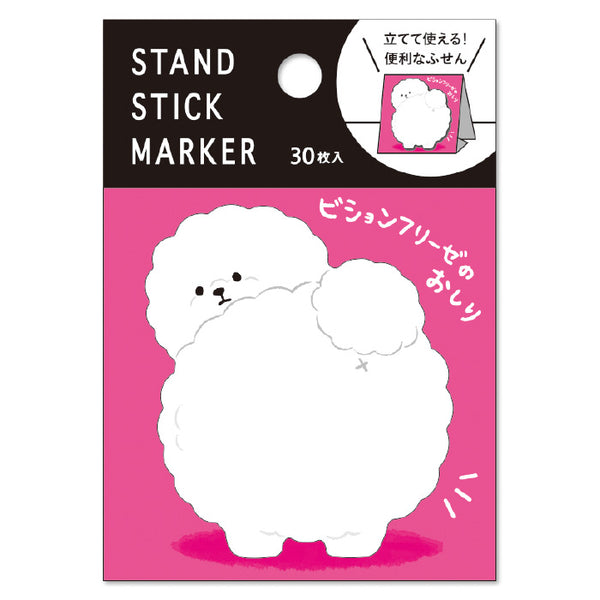 Bichon Friese Buttocks Sticky Notes Mind Wave