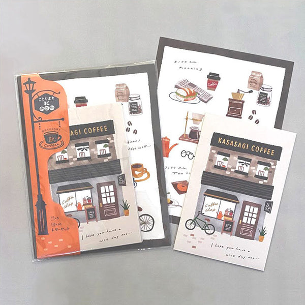 Kotorimachi Shopping Street Coffee Shop Letter Set Writing Papers & Envelopes Cafe