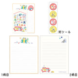 Shibanban Home Letter Set Writing Papers & Envelopes