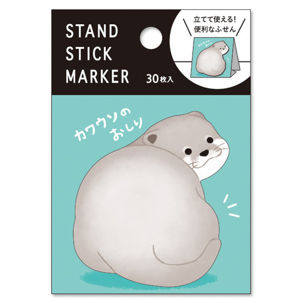 Otter Butt Sticky Notes Mind Wave