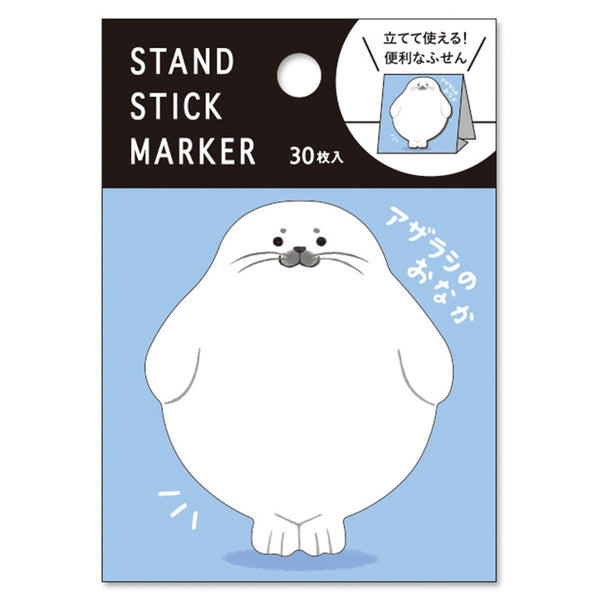 Seals Belly Sticky Notes Mind Wave