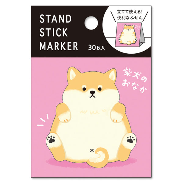 Shiba Inu Belly Sticky Notes