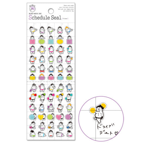 These sumo schedule stickers are perfect for planning. Nothing is easier than customizing your planner with stickers!
