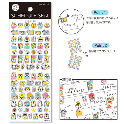 Shiba Inu Schedule Sticker for Planner and TN • Mind Wave Seals Sticker