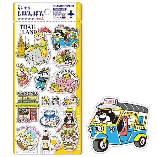 Mind Wave Seals Shiba Inu travelling in Thailand Sticker, made in Japan. Stickers including tuk-tuk ride, thai massage, temple, floating market, tom yum soup and etc.
