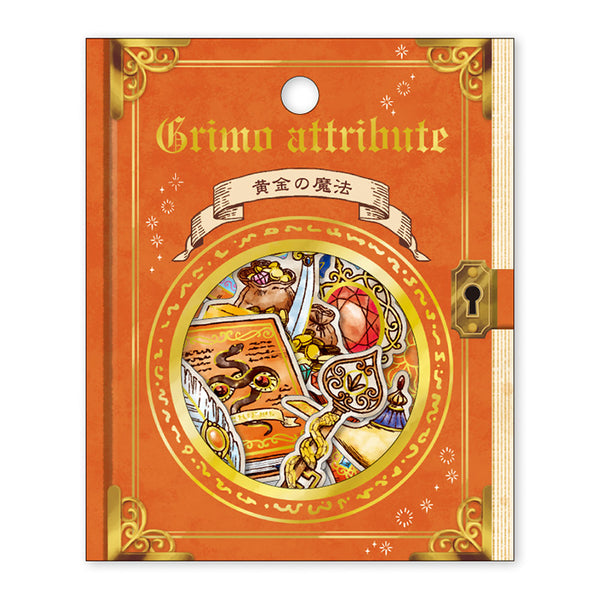 Grimo Attribute Gold Magic & Spell Flake Sticker Mind Wave 黄金の魔法